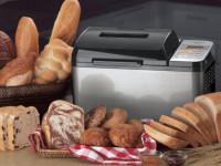 Хлебопечка на кухню — Полезная техника для современных хозяек (88 фото)