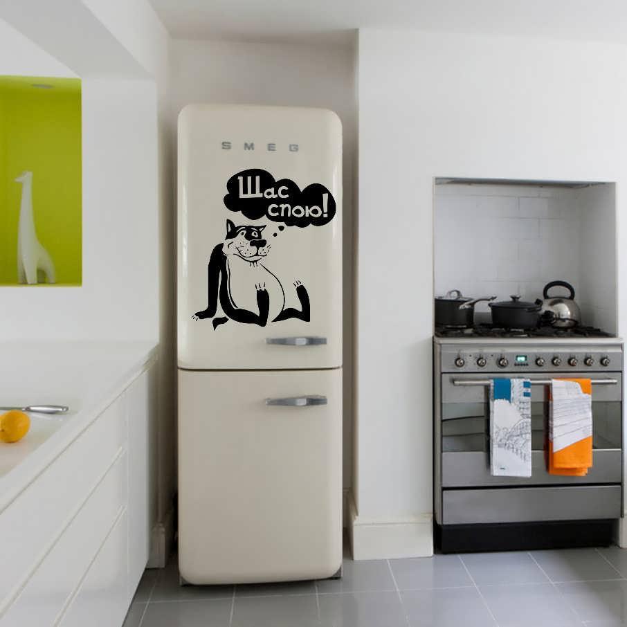 наклейки на кухню на холодильник