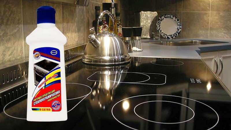 чистящее средство для стеклокерамики